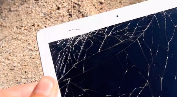 ipad4cracked